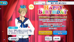 Tomoya Mashiro Birthday 2019 Campaign