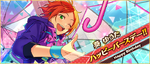 Yuta Aoi Birthday 2019 Twitter Banner 2