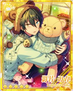 (Big Bear) Mika Kagehira Bloomed
