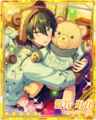 (Big Bear) Mika Kagehira Bloomed