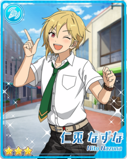 (Hand in Hand) Nazuna Nito Bloomed