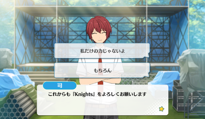 Black and White Duel Tsukasa Normal Event-1