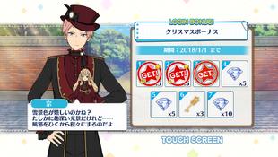 Christmas Bonus Campaign Shu Itsuki Day 3