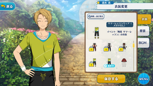 Makoto Yuuki Summer Lesson No Glasses Outfit