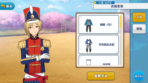 Nazuna Nito Marching Band 2 Outfit