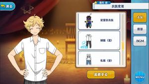 Sora Harukawa Summer Uniform Outfit