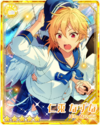 (Angel and Rabbit) Nazuna Nito