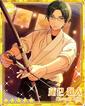 (Aomi's Clothes) Keito Hasumi