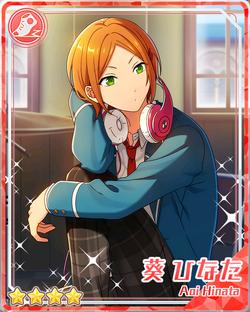 (Bouncing Synchronization) Hinata Aoi