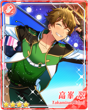 (Positive Shooting Star) Midori Takamine Bloomed