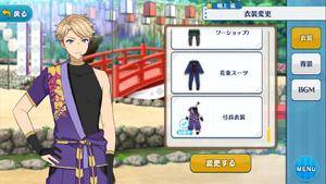 Arashi Narukami Archer Outfit