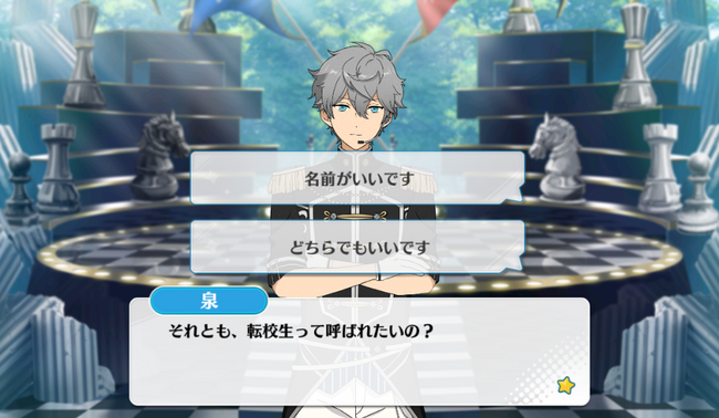 Black and White Duel Izumi Special Event-1