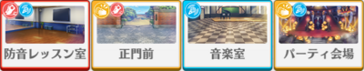 Cacophony◆Whirling Horror Night Halloween Mao Isara locations