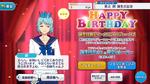 Hajime Shino Birthday 2019 Campaign