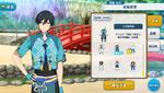 Hokuto Hidaka Tanabata Outfit