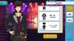 Kuro Kiryu Deadmanz Last Years Appearance Outfit
