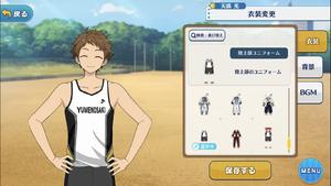 Mitsuru Tenma Track Uniform Outfit