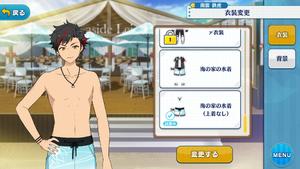 Tetora Nagumo Beach Bar Swimwear (No Shirt) Outfit