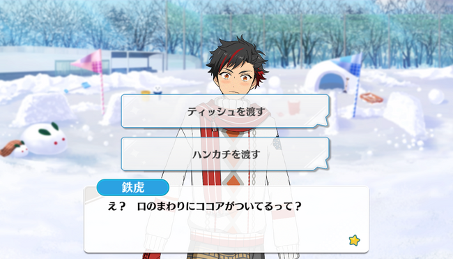 Throwing! A Snowy Silver-White Snowfight Tetora Nagumo Special Event 3
