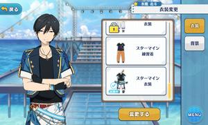 Hokuto Hidaka Starmine Outfit