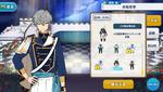 Izumi Sena 4th CD Outfit