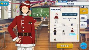 Kuro Kiryu 2018 Christmas Santa Outfit