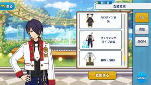 Shinobu Sengoku Wishing Live Outfit