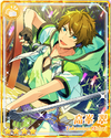 (Tanabata Awakening) Midori Takamine Bloomed