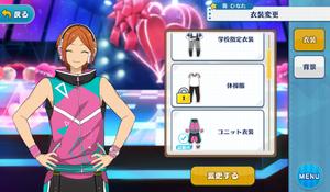 Hinata Aoi 2wink Uniform Outfit