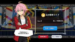 Saga*Rushing Up Rainbow Stage Normal2