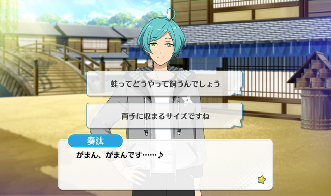 Secret Acts! The Moonlight Scroll of the Elements Kanata Shinkai Special Event 3