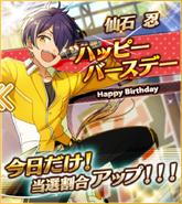Shinobu Sengoku Birthday Scout