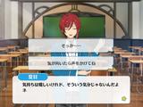 Switch Lesson/Natsume Sakasaki Normal Event