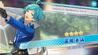 (Fun Friends) Kanata Shinkai Scout CG