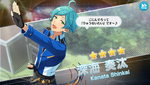 (Fun Friends) Kanata Shinkai Scout CG