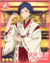 (Taunting Dance) Yuzuru Fushimi