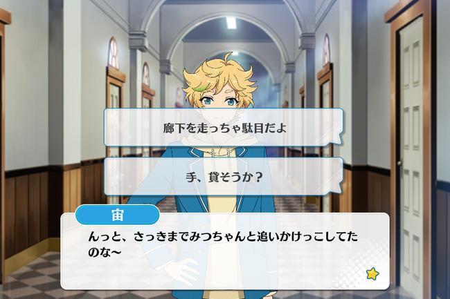 1-B Lesson Sora Harukawa Special Event 1