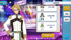 Makoto Yuuki 3rd CD Outfit