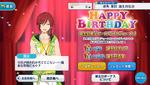 Natsume Sakasaki Birthday 2017 Campaign