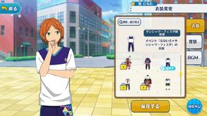 Hinata Aoi Sunshower Festa Practice Outfit