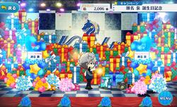 Izumi Sena Birthday 2017 1k Stage