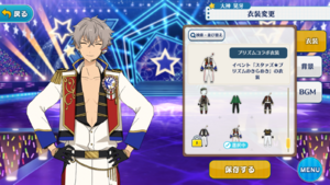 Koga Oogami Prism Collab Outfit