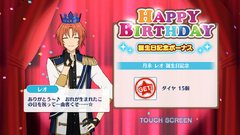 Leo Tsukinaga Birthday 2018