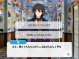 Raising Curtains! Dark Night Halloween/Rei Sakuma Normal Event