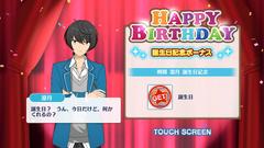 Ritsu Sakuma Birthday
