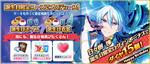 Wataru Hibiki Birthday 2018 Twitter Banner