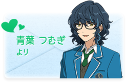 White Day 2017 Envelope Tsumugi
