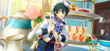 (Fanciful Dollhouse) Mika Kagehira CG2