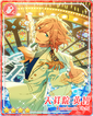 (Holy Wish) Eichi Tenshouin