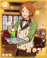 (Melon Soda) Yuta Aoi Bloomed